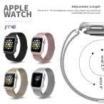Apple Watch バンド 38mm 42mm ステンレス ミラネーゼループ バンド Series 1 2 3 対応 メンズ おしゃれ アップルウォッチ