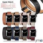 Apple Watch バンド Series 4 44mm 40mm 本革 レザー 二重まき型 42mm 38mm エンボス加工 レザー Series 1 2 3 4 対応 メンズ おしゃれ アップルウォッチ