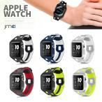 Apple Watch �Х�� ���ꥳ�� 42mm ���ݡ��� ���˥� �֥��� Series 1 2 3 �б� ��� ������� ���åץ륦���å�