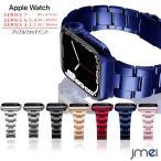 apple watch バンド Series 4 44mm 40mm ダブルロック 独特のフォールディングクラスプ 42mm用 38mm用 アップルウォッチ ベルト メール便 送料無料