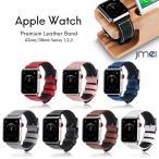 apple watch バンド Series 4 44mm 40mm 本革 レザー 42mm 38mm Series 1 2 3 4 対応 アップルウォッチ ベルト ブランド genuine leather