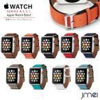 apple watch バンド Series 5 4 44mm 40mm 対応 本革 レザー 42mm 38mm Series 1 2 3 4 5 対応 アップルウォッチ ベルト シリーズ 1 2 3 4 5 ブランド ビジネス
