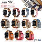 apple watch バンド Series 5 4 44mm 40mm 対応 二重巻き シングル 本革 レザー 42mm 38mm Series 1 2 3 4 5 対応 アップルウォッチ ベルト シリーズ 1 2 3 4 5