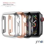 apple watch Series 4 5 カバー 44mm 40mm PCケース 薄型 メッキ加工 脱着簡単 Series5 アップルウォッチ ケース シリーズ4 シリーズ5 ブランド ビジネス 落下