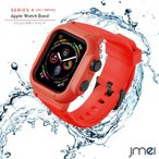 apple watch Series 4 5 バンド カバー 一体型 完全防水 IP68規格 耐汗性 44mm アップルウォッチ シリーズ4 耐衝撃 米軍MIL規格取得 衝撃吸収 ベルト ブランド