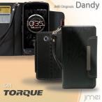 TORQUE G01 ケース カバー レザー手帳ケース Dandy トルク スマホカバー スマホケース au スマートフォン