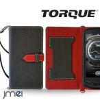 TORQUE G02 au 手帳型 レザーカルネケース VESTA ブラック エーユー トルク g02 カバー トルクg02 ケース スマホケース 手帳型 京セラ トルク g02 トルク ケース