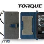 TORQUE G02 au 手帳型 レザーカルネケース VESTA ブルー エーユー トルク g02 カバー トルクg02 ケース スマホケース 手帳型 京セラ トルク g02 トルク ケース