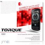 TORQUE G02 9H 液晶保護 強化ガラスフィルム シート エーユー トルク g02 カバー トルクg02 ケース スマホケース 手帳型 京セラ トルク g02 トルク ケース