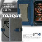 TORQUE G03 ケース レザー 手帳型ケース 手帳 スマホケース 全機種対応 おしゃれ トルク g03 カバーブランド