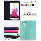 LG G3 Beat UQ mobile JMEI 手帳型 レザーケース ユーキューモバイル LG G3 ケース LG G3 beat LG G3 beat ケース LG G3 d855