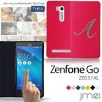 Zenfone Go ZB551KL 手帳型ケース ASUS ゼンフォン ゴー ケース 手帳 スマホケース 全機種対応 カバー simフリー