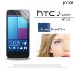 HTC j Butterfly htl23 フィルム  2枚セット 保護フィルム シート htc バタフライ htl23 ケース htl23 カバー