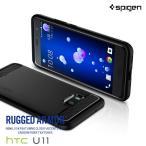 HTC U11 ケース HTV33 耐衝撃 Spigen Rugged Armor シュピゲン htc スマホカバー ラギッド・アーマー ブランド TPU