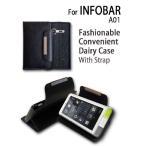 ショッピングinfobar INFOBAR A01 カバー インフォバー ケース レザー手帳ケースDandy au スマートフォンカバー スマホケース