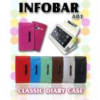 ショッピングinfobar INFOBAR A01 カバー インフォバー ケース パステル手帳ケース classic au スマートフォンカバー スマホケース