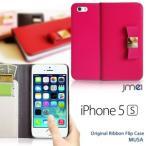 iPhone5/5s ケース 本革 JMEI 手帳型 リボン レザーケース MUSA iPhone 5s カバー 手帳 アイフォン5ケース アイフォン5sケース 手帳 iphone5