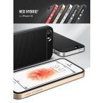 iPhone5s iPhone SE iPhone5 ケース SPIGEN SGP Neo Hybrid スマホケース シュピゲン ネオハイブリッド