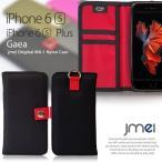 iPhone6s Plus iPhone 6 ケース 手帳型ケース アイフォン6s カバー 手帳 Apple アイフォン6ケース スマホケース 首かけ アイフォン6sケース 手帳