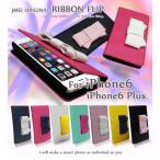 iPhone6s iPhone 6 ケース JMEI 手帳型 リボン レザーケース iPhone 6s カバー 手帳 アイフォン6ケース アイフォン6sケース 手帳 iphone6