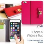 iPhone6s iPhone 6 ケース 本革 JMEI 手帳型 リボン レザーケース MUSA iPhone 6s カバー 手帳 アイフォン6ケース アイフォン6sケース 手帳 iphone6