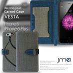 iPhone SE iPhone6s Plus iPhone 6 ケース 手帳型 レザーケース iphone5s カバー 手帳 Apple アイフォン6ケース スマホケース 首かけ アイフォン6sケース 手帳