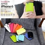iphone6 PLUS CASE  iFace 正規品 Sensation アイフェイス iphone6プラス アイフォン6プラス アイフォン6 プラス ケース カバー 携帯カバー