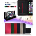 iPhone6s iPhone 6 ケース JMEI 手帳型 レザーケース PLUTUS iPhone 6s カバー 手帳 アイフォン6ケース アイフォン6sケース 手帳 iphone6