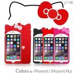 iPhone6s iPhone6 リボンシリコンケース 猫耳ケース ねこみみ ネコミミ iPhone 6s カバー 手帳 アイフォン6ケース アイフォン6sケース 手帳 iphone6