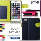 iPhone6s iPhone 6 ケース JMEI 手帳型 レザーケース TRITON iPhone 6s カバー 手帳 アイフォン6ケース アイフォン6sケース 手帳 iphone6