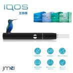 iQOS 互換機 アイコス 互換 アトマイザー カートリッジ対応 スイッチ式 アイコス 大容量 バッテリー 650mAhバッテリー USB充電式