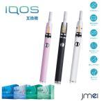 iQOS 互換品 電子タバコ スターターキット セラミックヒートスティック加熱式 900mah バッテリー メール便 送料無料