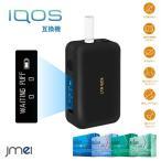 iQOS 互換品 連続25本吸引 加熱式スターターキット バッテリー メール便 送料無料 電子タバコ