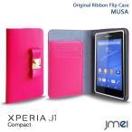 Xperia J1 Compact JMEI 本革 手帳型 リボンレザーケース MUSA ホットピンク d5788 エクスペリア Xperia J1 カバー Xperia J1 compact ケース d5788 compact