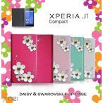Xperia J1 Compact JMEI 手帳型 レザーケース デイジー スワロ d5788 エクスペリア Xperia J1 カバー Xperia J1 compact ケース d5788 compact