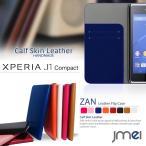 Xperia J1 Compact JMEI 本革 手帳型 レザーケース ZAN d5788 エクスペリア Xperia J1 カバー Xperia J1 compact ケース d5788 compact