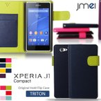 Xperia J1 compact JMEI 手帳型 レザーケース TRITON d5788 エクスペリア Xperia J1 カバー Xperia J1 compact ケース d5788 compact