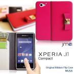 Xperia J1 Compact JMEI 本革 手帳型 リボンレザーケース MUSA d5788 エクスペリア Xperia J1 カバー Xperia J1 compact ケース d5788 compact