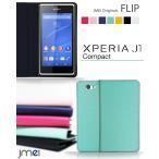 Xperia J1 Compact JMEI 手帳型 レザーケース Xperia J1 compact ケース d5788 SIMフリー 本体  手帳 AEON Mobile イオン モバイル