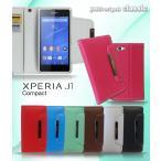 Xperia J1 Compact JMEI 手帳型 レザーケース classic Xperia J1 compact ケース d5788 SIMフリー 本体  手帳 AEON Mobile イオン モバイル