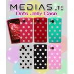 Medias LTE n-04d ケース medias LTE n-04d カバー ドットジェリーケース 3 メディアス LTE ケース メディアス LTE カバー ARROWS X LTE F-05D ケース