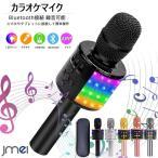 Bluetooth ワイヤレス カラオケ マイク ブルートゥース スピーカー youtube 音楽 iPhone Android スマートフォン タブレット イベント メンズ おしゃれ 録音機能