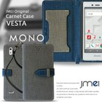 MONO MO-01J ケース レザー 手帳型ケース VESTA 手帳 スマホケース 全機種対応 ZTE カバー