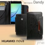 nova ケース レザー 手帳型ケース Dandy 手帳 スマホケース 全機種対応 Huawei 楽天モバイル ファーウェイ カバー