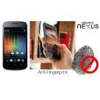 ショッピングGALAXY Galaxy NEXUS sc-04d  2枚セット!紫外線遮断低下反射コーティング指紋防止液晶保護フィルム 日本未発売!国内発送!ギャラクシー ネクサス