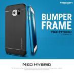 Galaxy S6 Edge SC-04G SCV31 NEO HYBRID ネオハイブリッド ケース スマホ カバー docomo ギャラクシー ドコモ スマホケース スマートフォン au