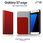 ショッピングgalaxy s7 edge ケース Galaxy S7 edge SC-02H SCV33 手帳型ケース サムスン ケース 手帳 スマホケース 全機種対応 samsung ギャラクシーs7 エッジ カバー