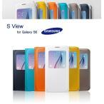 Galaxy S6 SC-05G ケース SAMSUNG 純正品 S View エスビュー レザーフリップカバー スマホ カバー docomo ギャラクシー ドコモ スマホケース スマートフォン au
