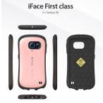 Galaxy S6 SC-05G ケース iFace正規品 First Class アイフェイス ギャラクシー スマホケース 手帳型 スマホ カバー スマホカバー docomo ドコモ