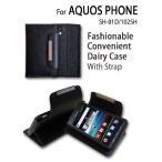 アクオスフォン カバー AQUOS PHONE ケース SH-01D 102P レザー手帳ケース Dandy スマホカバー スマホケース スマートフォンカバー